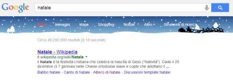 barra_google