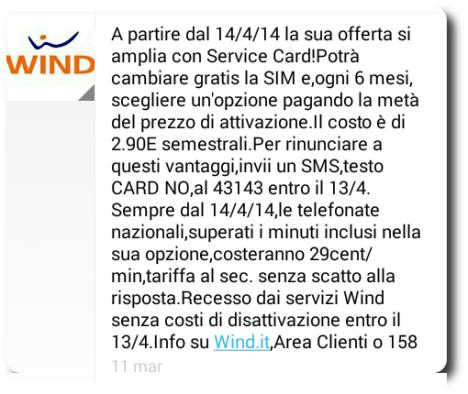 wind_sms