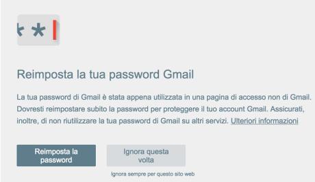 password_alert